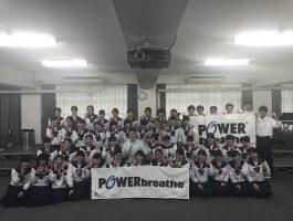 浜松日体中・高等学校吹奏楽部